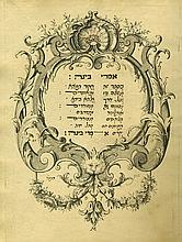 Imrei Binah Manuscript - Illustrated Title Page - Italy, 18th Century
