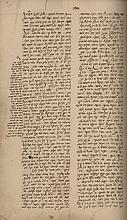 Manuscript, Novellae of Rabbi Bunim Eiger and his Son Rabbi Moshe - Handwriting of Rabbi Moshe Ginz
