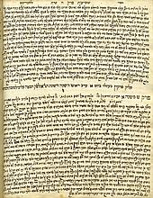 Manuscript, Chesed L'Avraham on Mishnayot - Rabbi Avraham, Av Beit Din of Tomashpil