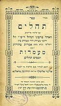 Hasidic Psalms of Rebbe Shalom of Shotz (Suceava)