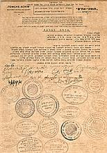 Letter by Leading Rabbis - Jerusalem, 1945 - With Signature of the Rabbi of Bi?goraj Before his Death