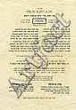 Collection of Invitations of Rebbes
