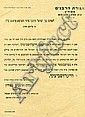 Collection of Printed Leaves and Proclamations in Yiddish