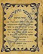 Collection of Booklets of Jerusalem Printings