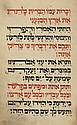 Manuscript, Verses and Blessings for circumcision (Brit Milah) - Germany