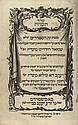 Seder Ta'aniyot - Amsterdam, 1771