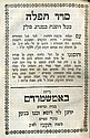 All-Inclusive Prayer Book as Customary in Poland / Tehillim / Beit Rachel Ve'Sha'ar Hallel Y'ah - Amsterdam, 1816