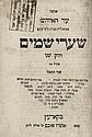Rabbi Ya'akov Emden's Siddur,
