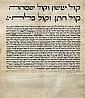Ketubah on Parchment - Bozzolo, 1754