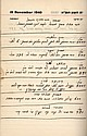 Handwritten Notebooks of the Tiberias Community