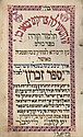Emissary (Meshulach) Notebook of and Rabbis' Letters - Ridvaz Yeshiva in Safed - 1912