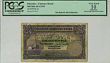 500 Mils Banknote, 1939