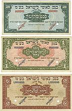 Bank Leumi - Complete Series of Specimen Banknotes, 1952