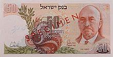 50 Lirot Banknote, 1968