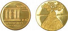 Two Gold Medals - Jerusalem, 1966-1968