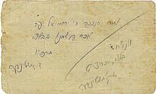 Souvenir Note Handwritten by Ze'ev Jabotinsky