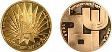 Two Gold Medals - Victory Coin / Peace Coin