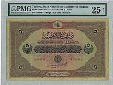 Turkish Banknote - 5 Livres, 1918
