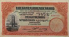 Five Palestine Pounds - British Mandate in Eretz Israel, 1927