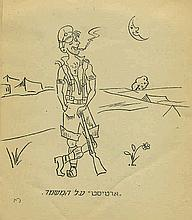 Caricatures Booklet - Jewish General Transportation Unit