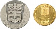Two Medals - 25th Independence Day - Gold and Platinum, 1973