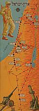 Binyamin Barlevi - Six Board Games - Eretz Israel Maps