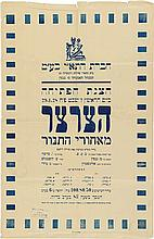 Poster - Premiere of the Play