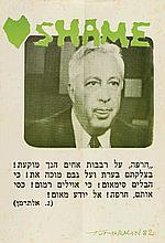 Yigal Tumarkin - Two posters Against Ariel Sharon, 1981-1982