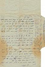 Interesting Letter by Rabbi Shneur Kotler - Lakewood, 1947