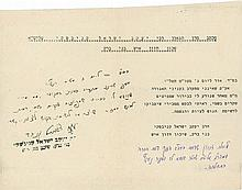 Four Letters Handwritten by Rabbi Chaim Kanievsky