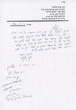 Letter Signed by Rabbi Chaim Kanievsky and Other Rabbis