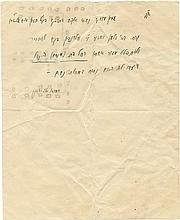 Kvittel Sent to the Chazon Ish by Rabbi Wosner - With Handwritten Inscriptions by the Chazon Ish