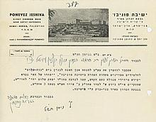 Collection of Letters - Heads of Yeshivot in Eretz Israel