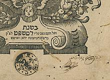 Avodat HaGershuni Responsa - Signature of Author of Kesef Nivchar
