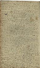 Tractates Avodah Zara and Shavuot - Vienna, 1795-1796 - Handwritten Novellae and Glosses