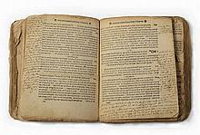 Rapduni BaTapuchim, Berlin, 1712 - With Handwritten Glosses - Samchuni BaAshishut Composition