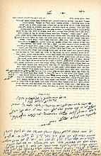 Kol Yehuda - Copy of Author, Kabbalist Rabbi Yehuda Ze'ev Leibowitz - Many Additions in his Handwriting