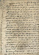 Manuscript, Torah Novellae on Laws of Dayanim - Unidentified Author, from an Oriental Country, 17th/18th Century