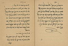 Manuscript - Homiletics on the Torah by Rabbi Ya'akov HaRofeh