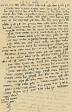 Manuscripts, Signed Responsa - Rabbi Yosef Yedid HaLevi and Rabbi Shalom Hadaya - Aleppo Torah Sages