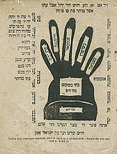Amulet of the Komarno Rebbe - From the Book Adam Yashar, Lemberg, 1856