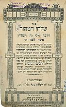 Shulchan HaTahor by Author of Shomer Emunim - Satmar, 1933 - With Author's Glosses