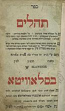 Tehillim with Seder Ma'amadot - Slavita, 1822