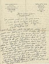 Two Letters by Rabbi Isser Zalman Meltzer
