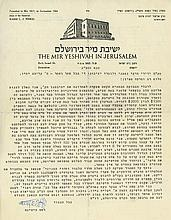 Letters and Photographs - Mir Yeshiva