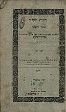 Pnei Zaken - Rebbe Yitzchak Isaac of Komárno