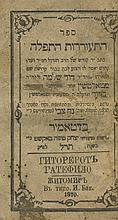 Chassidic and Musar Books - Zhitomir Printings