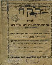 Sefer HaRokeach - Printed by the Instruction of Rabbi Levi Yitzchak Av Beit Din of Berdychiv - Zolkva, 1806