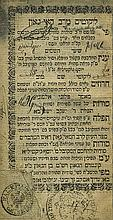 Likutim by Rabbi Hai Gaon - Warsaw 1798 - First Edition Printed by the Magid of Koznitz
