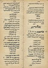 Manuscript - Diwan - Yemen